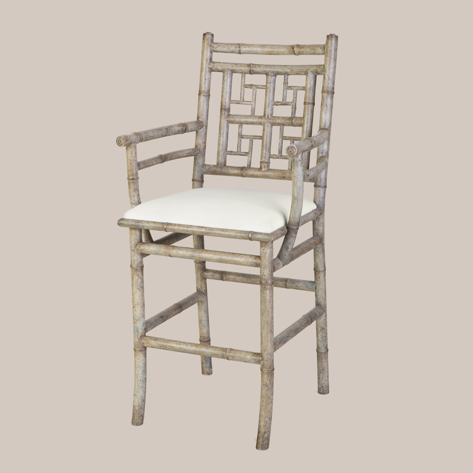 6144-B Bamboo Bar Stool